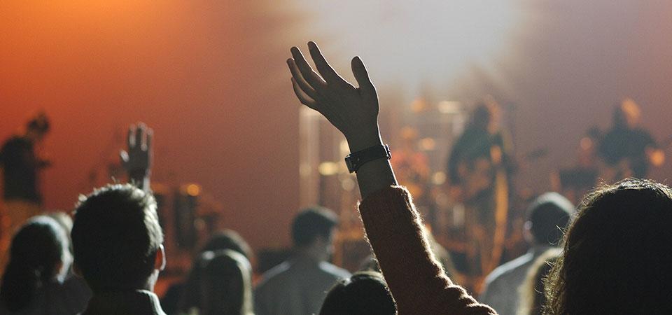 Выступление музыкантов на концерте