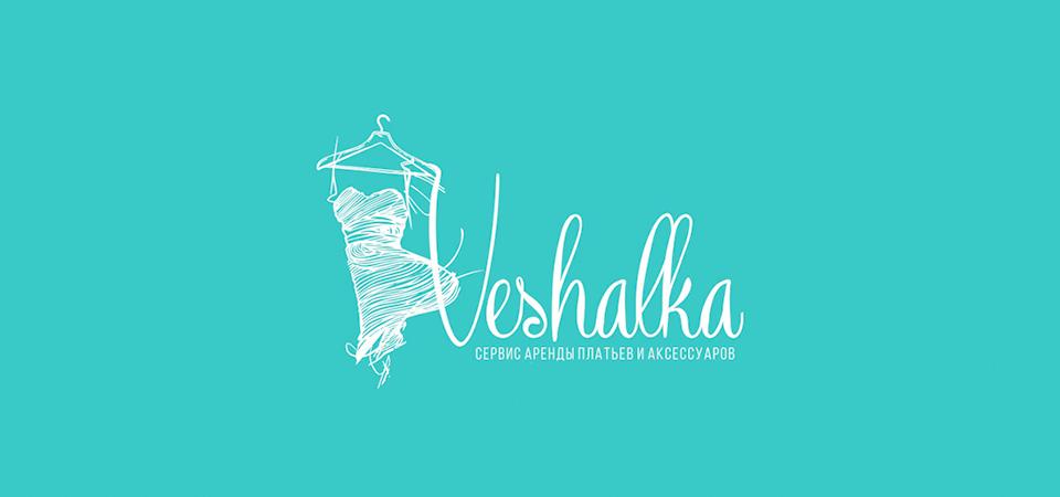 Прокат платьев и аксессуаров Veshalka